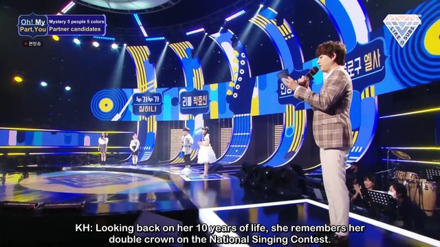[Eng Sub] 200509  ㅇㅁㅍㄴ Ep.6 by Like17Subs (1/2)