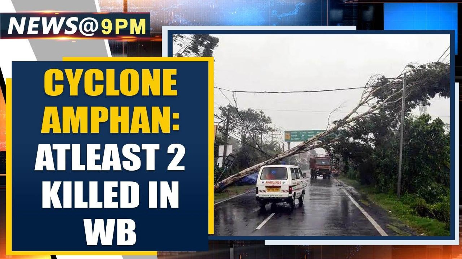 Cyclone Amphan: Atleast 2 killed in West Bengal as cyclone makes landing | Oneindia News