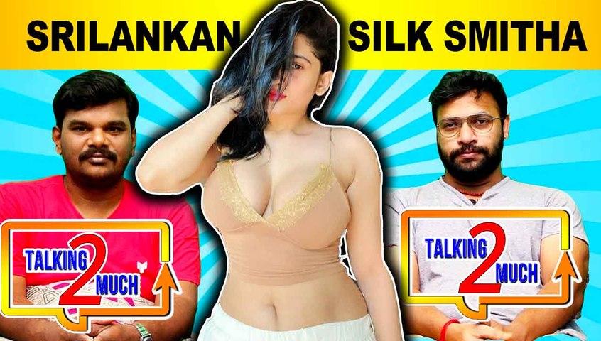 SRILANKAN SILK SMITHA   TALKING 2 MUCH EP-04   Filmibeat Tamil
