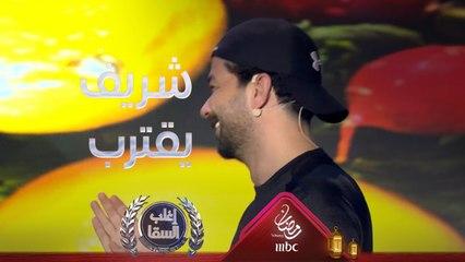 فرحة كبيرة من رزان بعد فوز شريف سلامة في أجمل تحديات البرنامج وأطولها