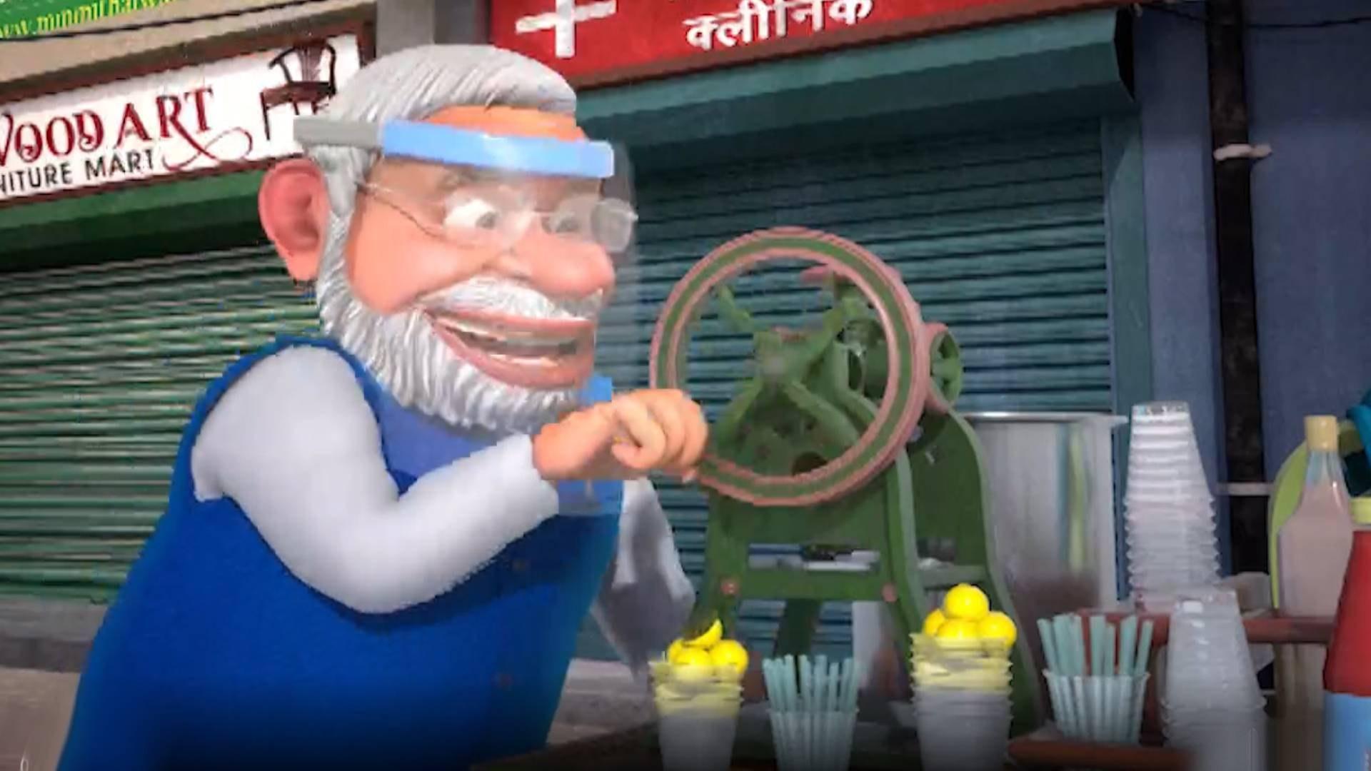 So Sorry: PM Modi gives Chak de India mantra