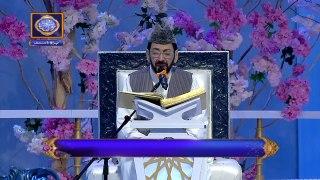 Shan-e-Iftar   Segment – Qiraat-o-Tarjuma   21st May 2020