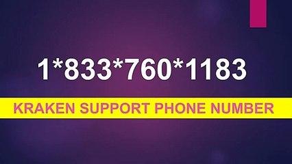 Kraken Support Phone Number (( 1833 $ 76O $ 1183 ))
