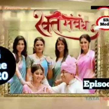 Rakt Sambandh 04 June 2020 Full Episode   रक्त सम्बंध