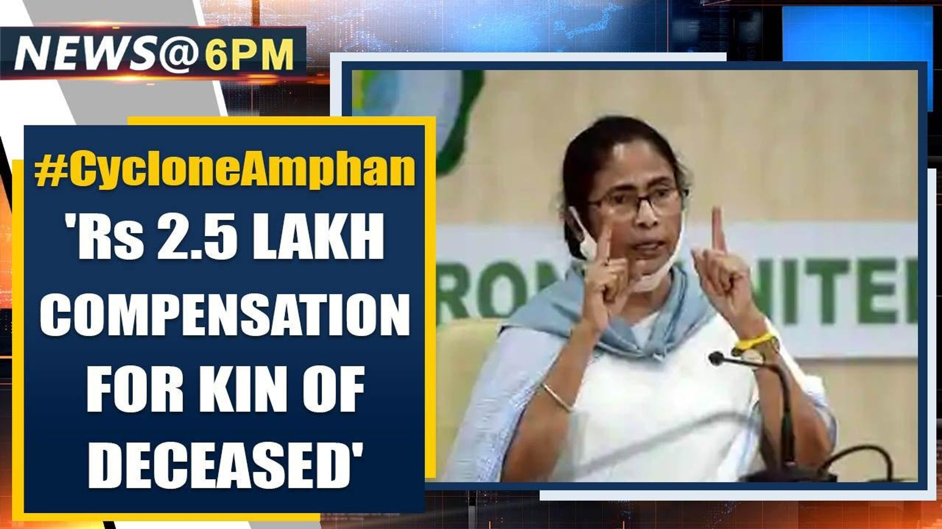Cyclone Amphan: West Bengal CM announces compensation of Rs. 2.5 lakh for kin of deceased | Oneindia