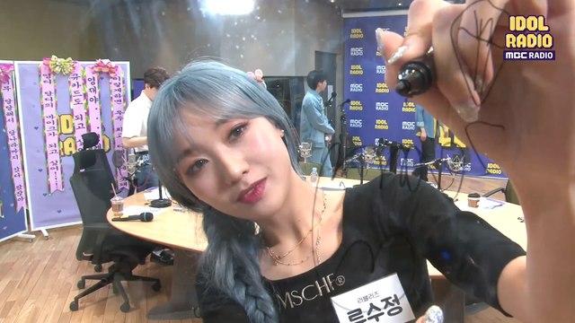 [IDOL RADIO] Ryu Soo-young 'Tiger Eyes' 20200521