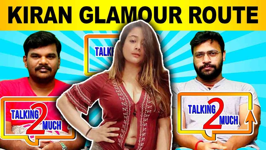 ACTRESS KIRAN GLAMOUR ROUTE | TALKING 2 MUCH - EP-05 |  Filmibeat Tamil