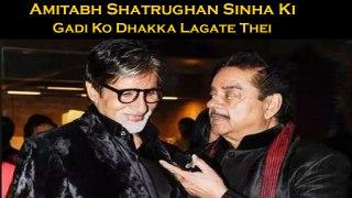 Amitabh Bachchan Shatrughan Sinha Ki Gadi Ko Dhakka Lagate Thei