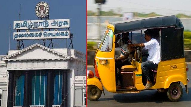 Auto can be run, says TN Government   நாளை முதல் ஆட்டோக்களை இயக்க  அனுமதி