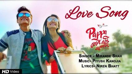 Love Song | Pappa Tamne Nahi Samjaay | Mirande Shah | Bhavya Gandhi | Shraddha Dangar | Red Ribbon