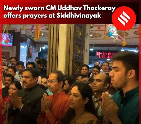 Newly sworn  CM Uddhav Thackeray offers prayers at Siddhivinayak temple