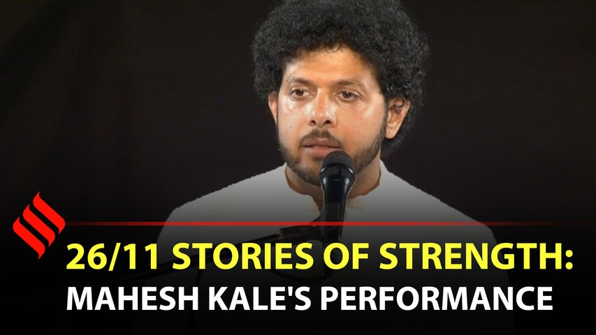 Mahesh Kale performs at 26/11 Stories of Strength event