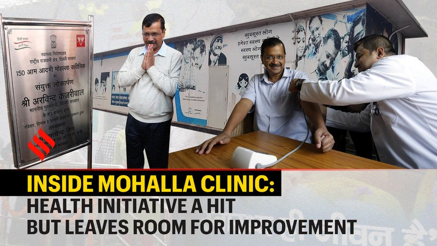 Delhi Polls 2020: Mohalla Clinic a hit but leaves room for improvement