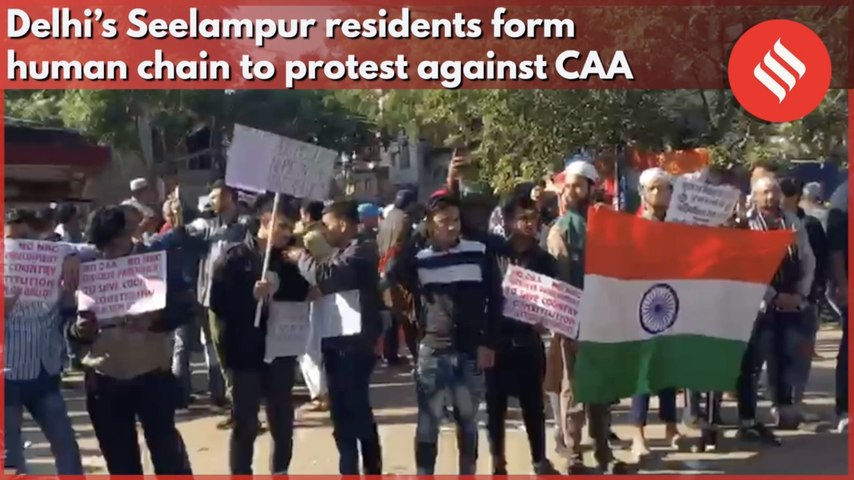 Delhi's Seelampur residents form human chain to protest against CAA