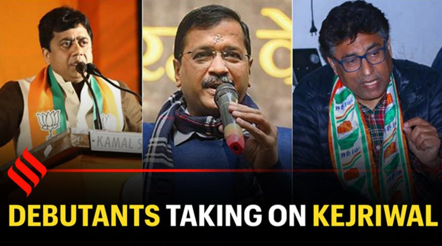 Delhi polls: The 'aam' debutants taking on 'khaas' Arvind Kejriwal