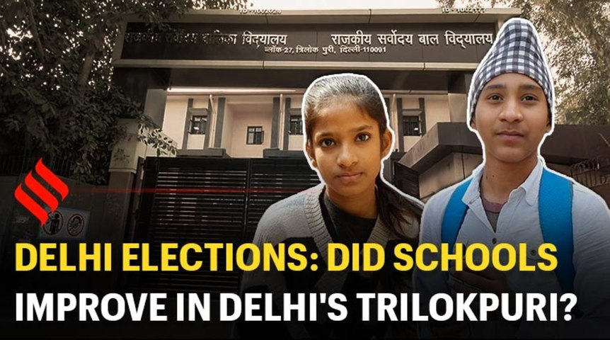 School students in Delhi's Trilokpuri tell how their schools have improved