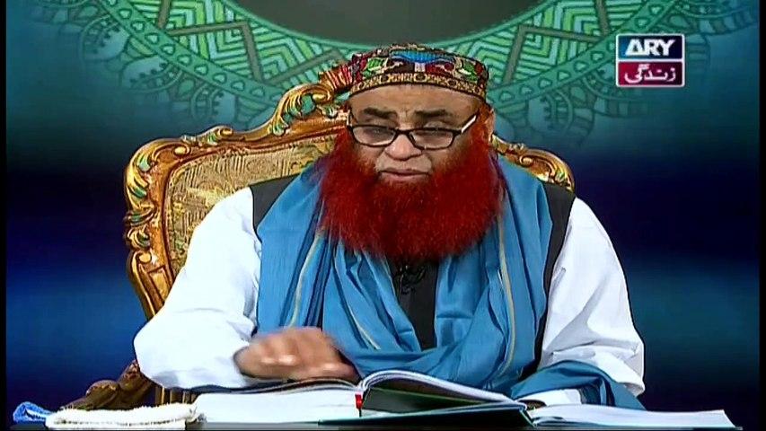 Al-Kitab - 23rd May 2020 - ARY Zindagi