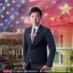 หุ้นไทยเข้าโหมดพักฐานจับตาศึกสหรัฐ-จีนรอบใหม่
