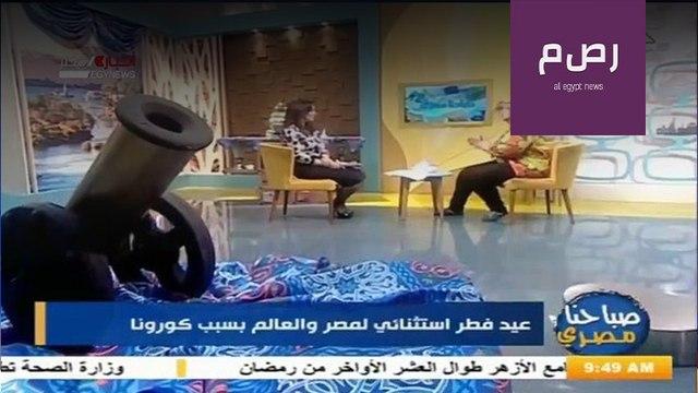 صباحنا مصري .. لقاء مع د . إيمان رمضان . مدرس مساعد . خدمة إجتماعية 22-5-2020