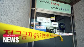 S. Korea confirms 25 new COVID-19 cases on Sun., death toll at 266