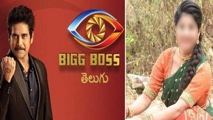 Bigg Boss 4 Telugu : Famous Singer Mangli Signed For Bigg Boss 4 Season