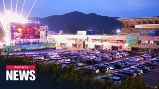 Gangwon-do Province launches 2020 DMZ Peace Connection drive-in concert to boost local economy