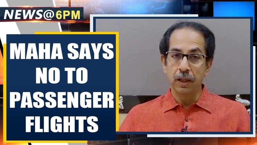 Covid-19: Maha says no to passenger flights, may extend lockdown: Oneindia News