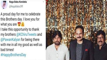 Brothers Day : Naga Babu Emotional Post On Pawan Kalyan And Chiranjeevi