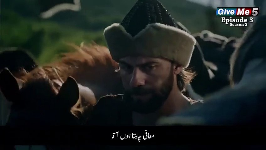 Dirilis Ertugrul Season 2 Episode 3 in Urdu Subtitle