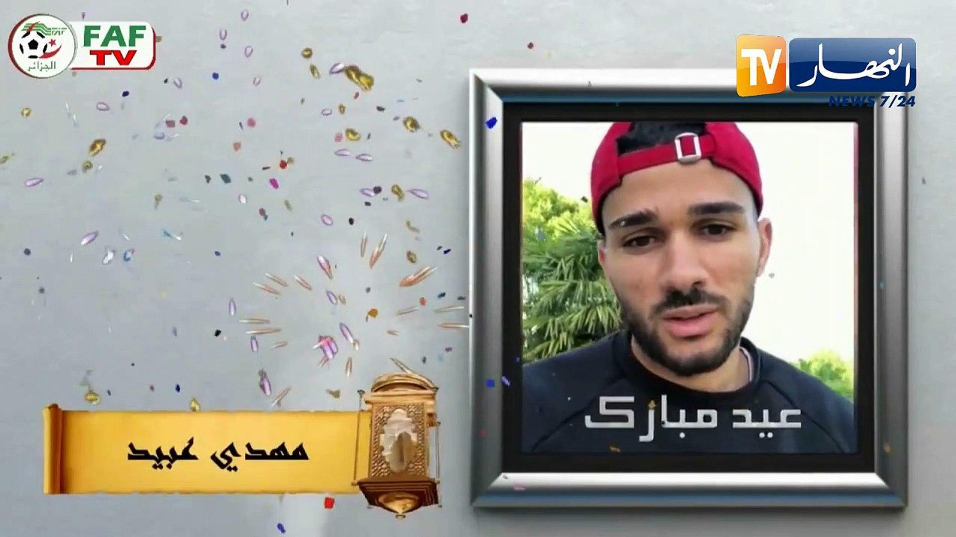 النهار ترندينغ: هكذا قضى الشعب الجزائري والأمة الإسلامية عيد الفطر في ظل جائحة كورونا
