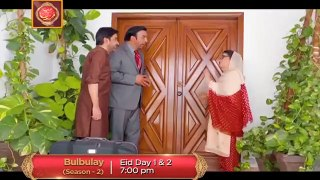 Bulbulay S 2 Ep 55 _ EID Day 2 Special _ Promo _ ARY DIGITAL