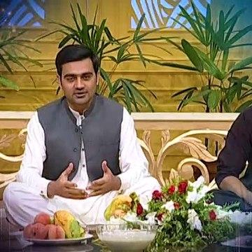 Khyber TV Eid Progrm Promo Rashid Qayum