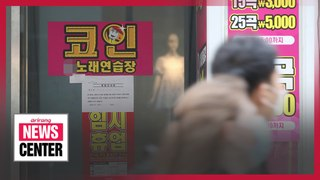 QR code used to keep track of visitors to high-risk businesses in Seoul