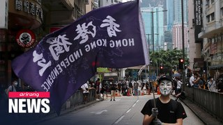 China to pass national security law on Thursday; Hong Kong protesters appeals for international supp