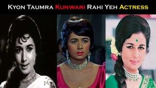Kyon Taumra Kunwari Rahi Yeh Actress