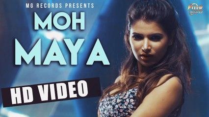 Lyrical Video | Moh Maya Song 2018 | Alisha | Rahul Punia | Latest Haryanvi Song 2018 | Mg Records