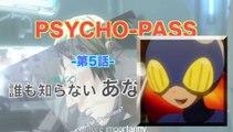 PSYCHO-PASS サイコパス 第5話/誰も知らないあなたの顔 HD