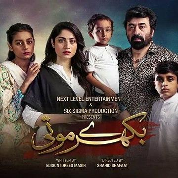 Bikhray Moti Ep 2 _ Teaser _ ARY Digital Drama
