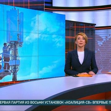на васильевский остров