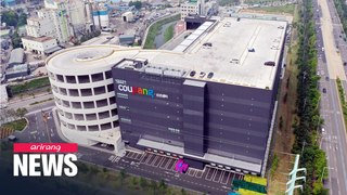 At least 14 COVID-19 infections confirmed at e-commerce logistics center in Gyeonggi-do Province