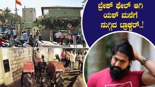 ಯಶ್ ಮನೆಗೆ ಡಿಕ್ಕಿಹೊಡೆದ ಟ್ರ್ಯಾಕ್ಟರ್   Tractor hits Yash home   Filmibeat Kannada