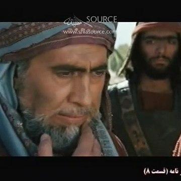 Mukhtar Nama Episode 8 (Farsi) with English Subtitles