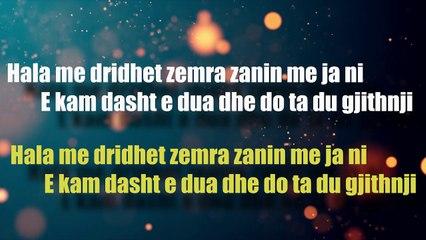 Hekurani ft. Xheza - Qysh me harru (Instrumentale)