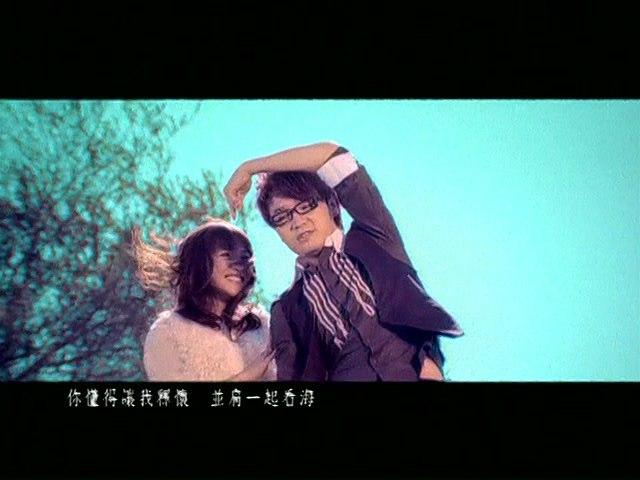 Wen Yin Liang - Man Man