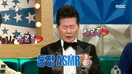 [HOT] Tae Jin Ah Loves Analog, 라디오스타 20200527