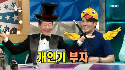 [HOT] a father and son's personal talent, 라디오스타 20200527