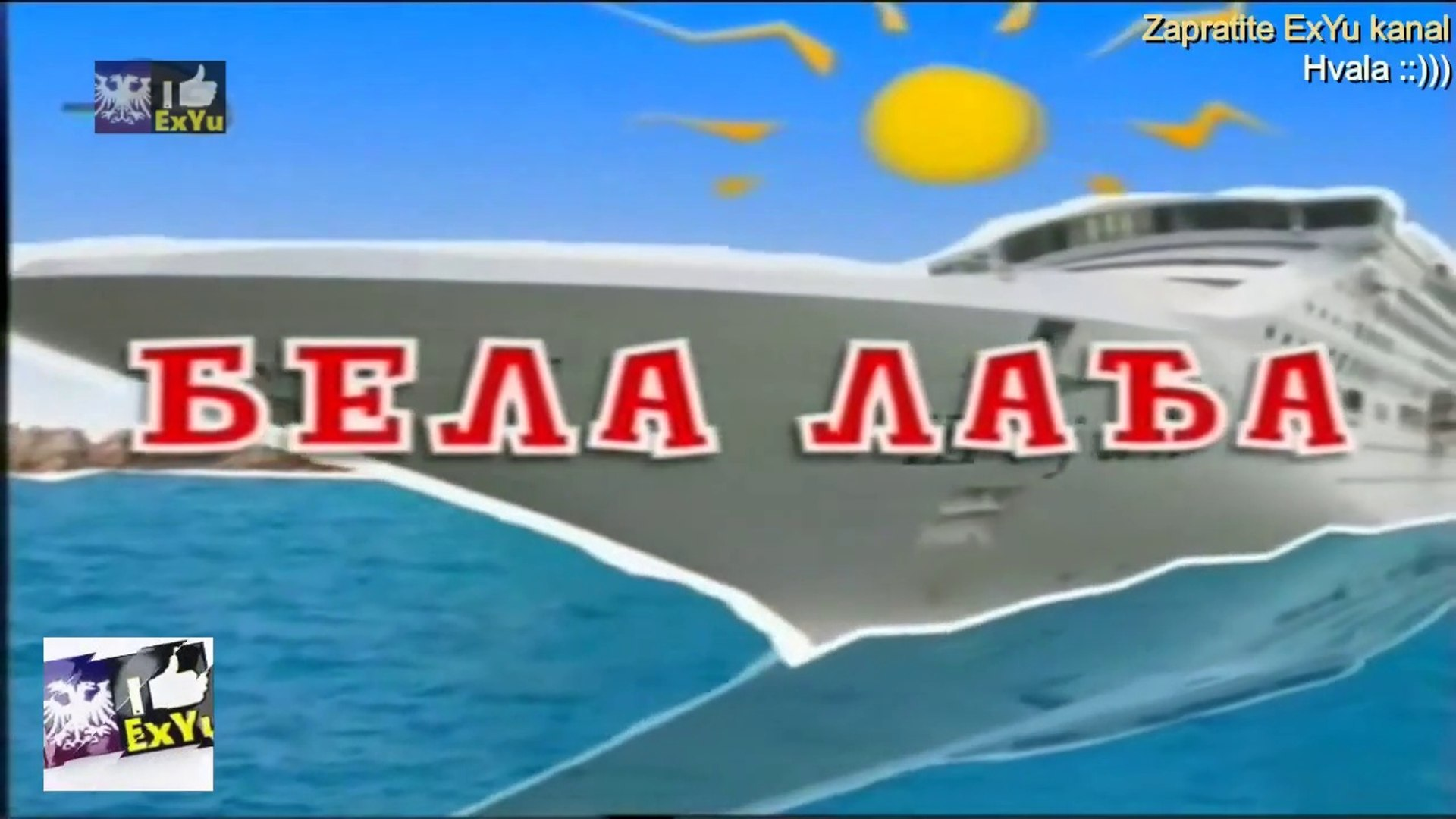 Bela Ladja 6 epizoda | Šojić humoristička serija