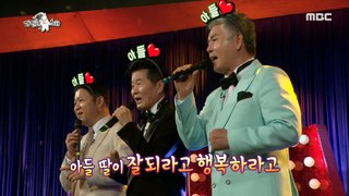 [HOT] KimGura & TaeJinAh & LeeDongJoon 'father's youth', 라디오스타 20200527