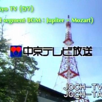 All the 128 Japanese Analogue TV Shutdown Shots (Part 3)
