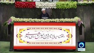 Iran inaugurates eleventh Parliament